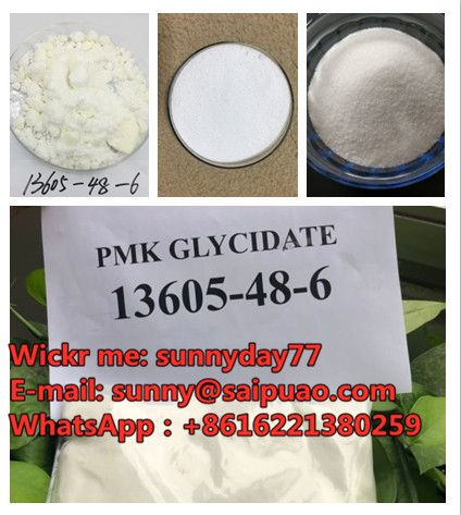 Sell PMK Powder and PMK Oil (Piperonyll Methyll Ketonee ) online with better price