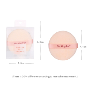 Lameila wholesale unique make up sponge puff dryer customized cosmetic flocking powder puff makeup A79967