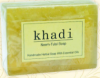 Herbal soap_Herbal personal care product
