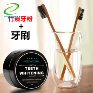 High Quality Charcoal Teeth Whitening Activated Toothbrush Whitening Powder Gift Set Charcoal Powder