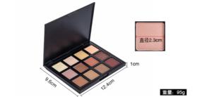 Makeup sets smoky naked eye shadow