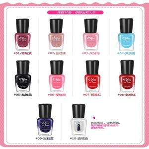 2018 Custom Brand Hot Sales 10colors cat eye professional wholesale uv gel nail polish 10ml