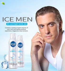 bioaqua refreshing mens body deodorant Antiperspirant spray fragrance men's perfume