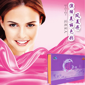 Female vaginal clean vagina tampon,tampon for vaginal antiseptics
