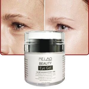 MELAO Eye Gel Remove Dark Circles Hydrating Hyaluronic Acid Firming Anti Puffiness Anti Wrinkle Eye Care Cream 50g