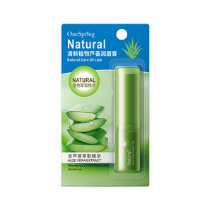 OEM One Spring Natural Aloe Vera fresh Moisturizing Lip Balm