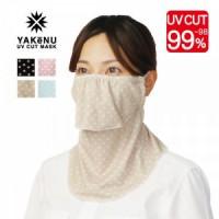 Dot Yakenu - UV Cut masks