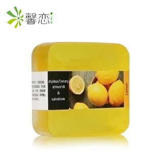 120g Hot selling top quality OEM private label box bath supplies Lemon skin whitening soap