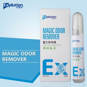 alcohol-free nano wholesale fresh Dedorant Spray
