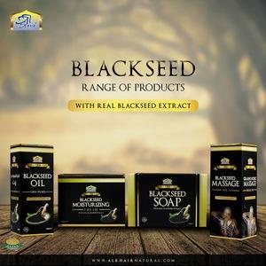 Black Seed Cream