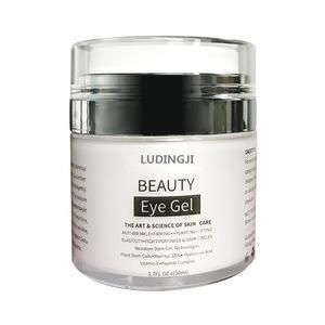 Eye Cream for Dark Circles and Bags Most Effective Anti-Aging Eye cream