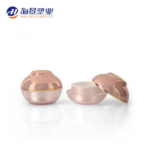 New cosmetic container sample empty pink coffee color luxury cosmetics jars for face cream