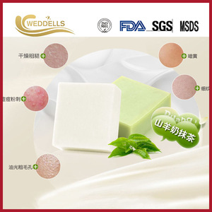custom Natural sweet handmade essential oil international medicated soap brands making supplies