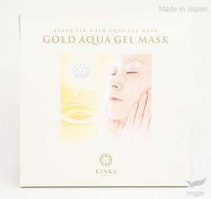 Hakuichi Remarkable Abilities Best Sheet Mask Facial