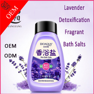 Lavender bath salts Relieve body deep clean skin moisturizing bath salt water lock OEM