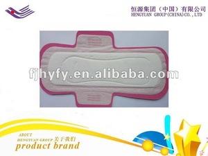 New design sanitary napkin, female sanitary napkin, feminine hygiene