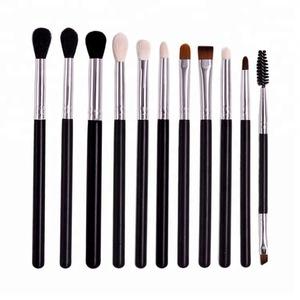Professional makeup set 11 pcs eyeshadow lip mascara concealer brushes eye brushes set