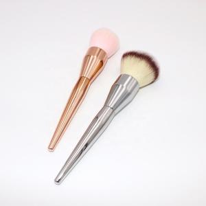 Yaeshii Soft Powder Brush Makeup Brushes Blush Foundation Round Aluminum Make Up Brushes Cosmetics Face Makeup Wholesale