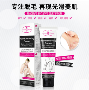 Hair Removal Cream for Men and Women Hand Leg Hair Loss Depilatory Cream Removal Armpit Hair Care Depilatory Cream