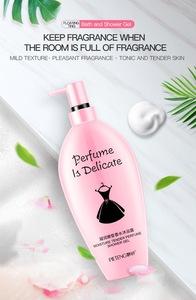 Hot sale PIETENG moisturizing clean perfume good smell boby wash fragrance shower gel