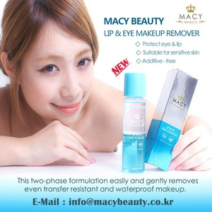 Korea high quality lip and eye makeup remover