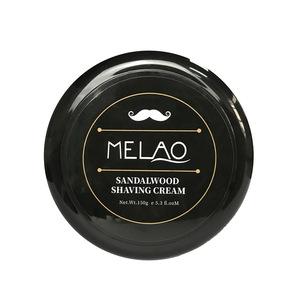 MELAO Men Beard Shaving Foam Refreshing Shaving Balm Soften Beard Reduce Friction Shaving Cream 150g
