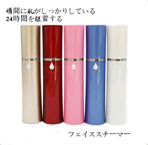 Wholesale ion nano face spray portable facial steamer for home use