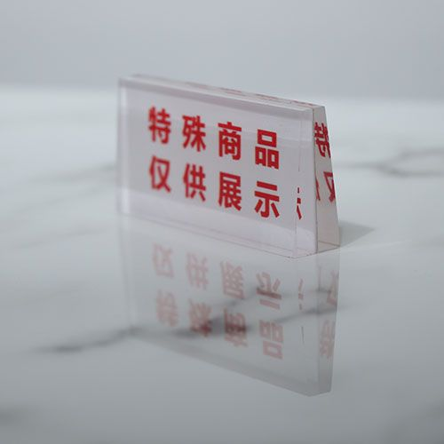 Strong magnetic thickened acrylic table card table card table sign crystal table card display card frame price tag