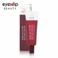 [EYENLIP] Snail All in One Repair Cream (Tube) 30ml - Korean Skin Care Cosmetics