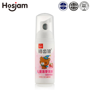 Hosjam 50g Custom Private Label Liquid Foam Kids Strawberry Fruits Toothpaste