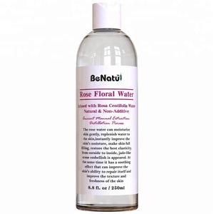 Lavender Hydrosol Moisturizing Face Care Toner From Flower Water