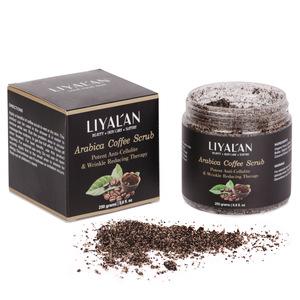 Private Label Coffee Bean Scrub Droshipping Body Scrub