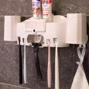 Smart Family Home Bathroom Wall Mount Portable Uv Light Toothbrush Sanitizer Sterilizer Holder Automatic Toothpaste Dispenser