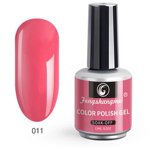 nail supplies gel color uv nail polish