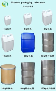 Therapeutic Grade Borneol Essential oil 100% Pure