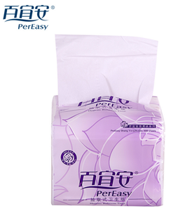 china supplier high quality virgin paper ultra silk facial tissue