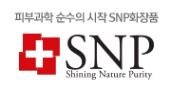 [Korean Cosmetic] - SNP
