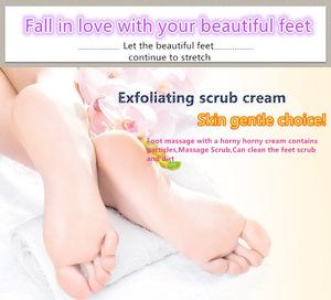 OEM/ODM BIOAQUA Shea Butter Foot Cream For Foot Care Anti Chapping Moisturizing Nourishing Tender Foot