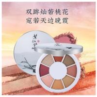 Private Label New Type Custom Personalised Brand Bulk Cosmetics Eye shadow Palette