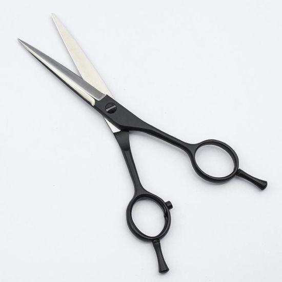 7 Inch paper coated barber scissors