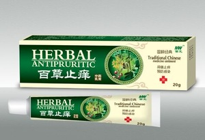 OEM Skin antibacterial dermatology ointments