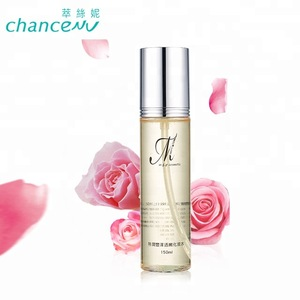 Taiwan hot sale plant extract moisturizing face skin toner