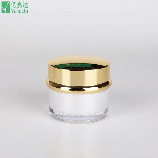 Pearl white acrylic cream jar 50g acrylic cosmetic jar