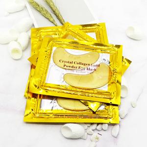 Balala OEM Rejuvenating under  24k gold collagen eye mask for puffy eyes