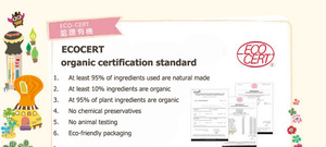 Organic For Kid & Baby Nature UV protection Sunscreen