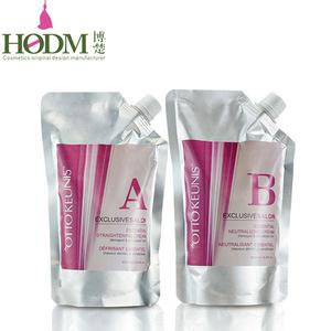 OTTO KEUNIS Permanent Hair Straightening Cream, Hair Rebonding Cream,Digital Hair Perm Lotion