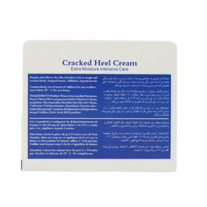 Q10 cracked heel cream foot cream extra moisture intensive care remove dead skin and lines