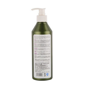 Top Private Label Avocado Oil Silky Hair Care Nourishing Repairing Conditioner For All Kinds Of Hair