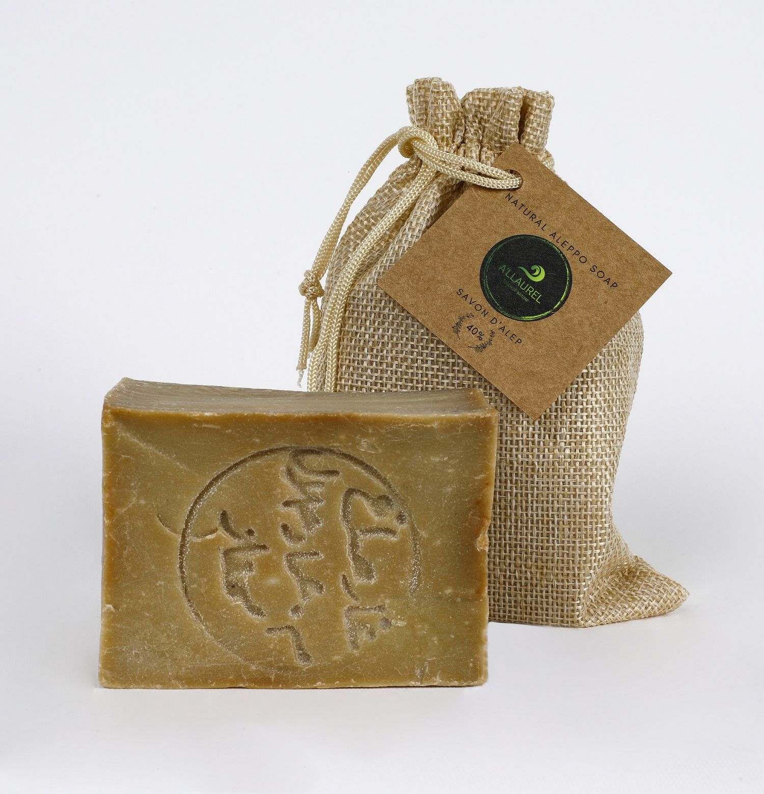 Aleppo Soap 190 gr Original Authentic Olive Oil Soap with Laurel Oil with different Laurel Oil Percentages ( 5% to 100%)