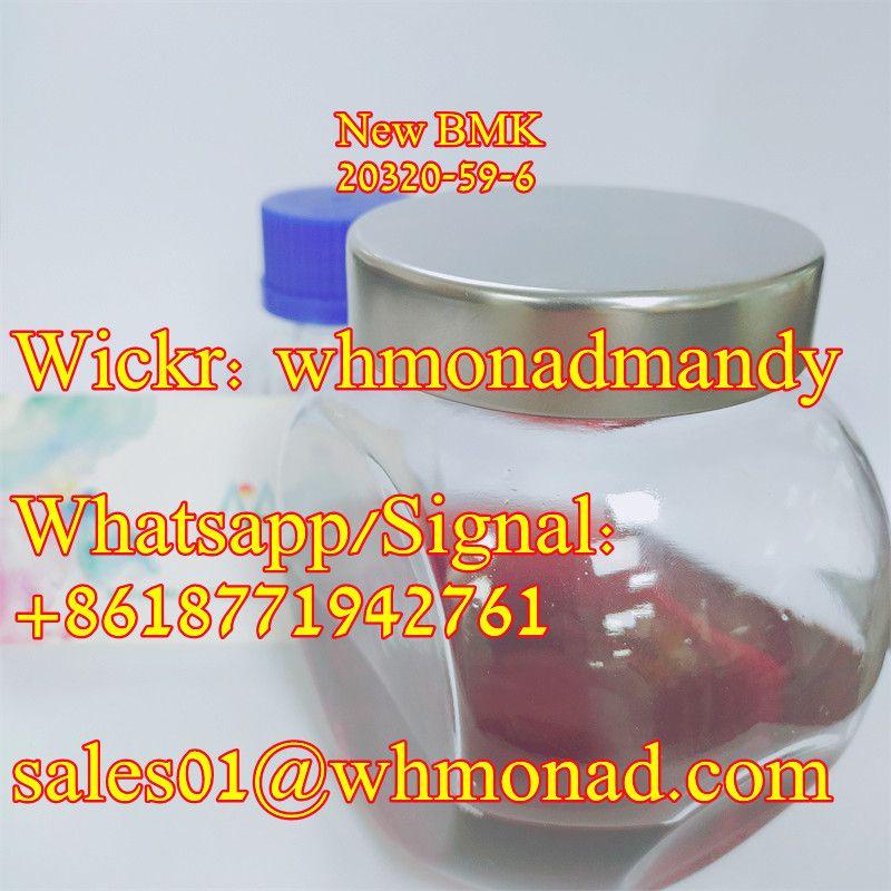 Good Quality High Purity New BMK Oil CAS 20320-59-6